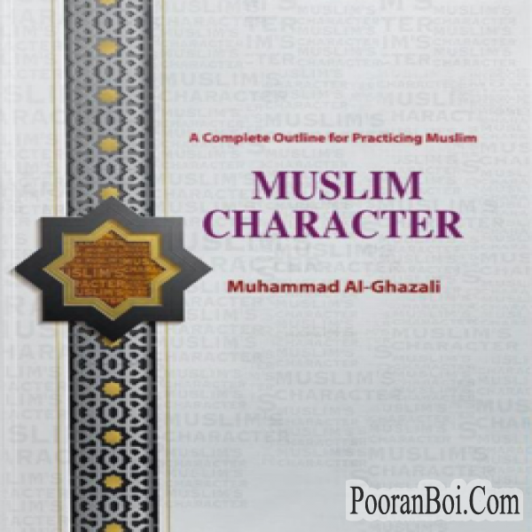 MUSLIM CHARACTER : A Complete Outline for practicing Muslim