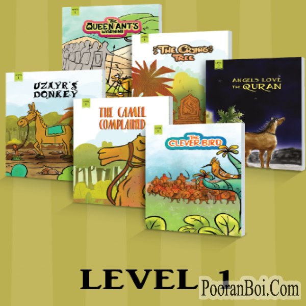 TOONTOON BOOKS – LEVEL 1