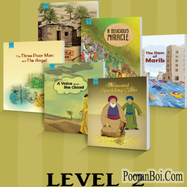 TOONTOON BOOKS – LEVEL 2