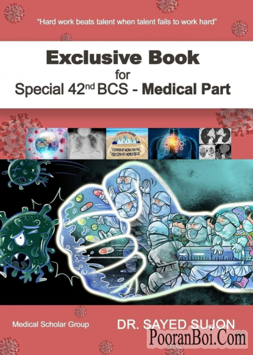Exclusive Book for Special 42nd BCS-Medical Part