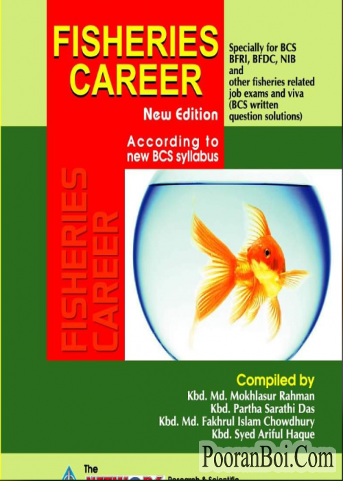 Fisheries Career (New Edition)