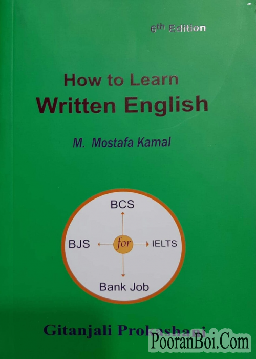 How to Learn Written English