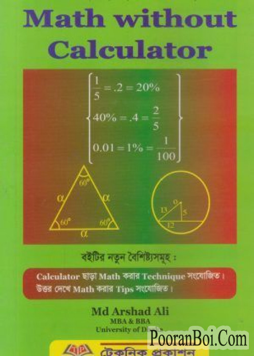 Math Without Calculator