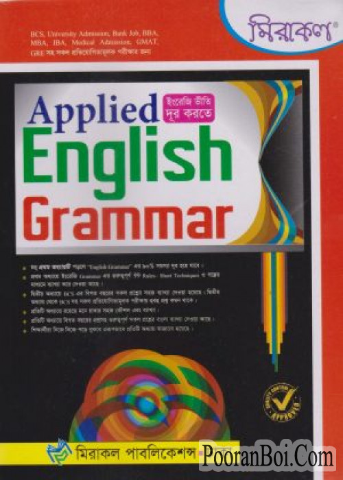 Miracle Applied English Grammar