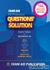 Exam Aid All previous Questions' solution of Arts faculty